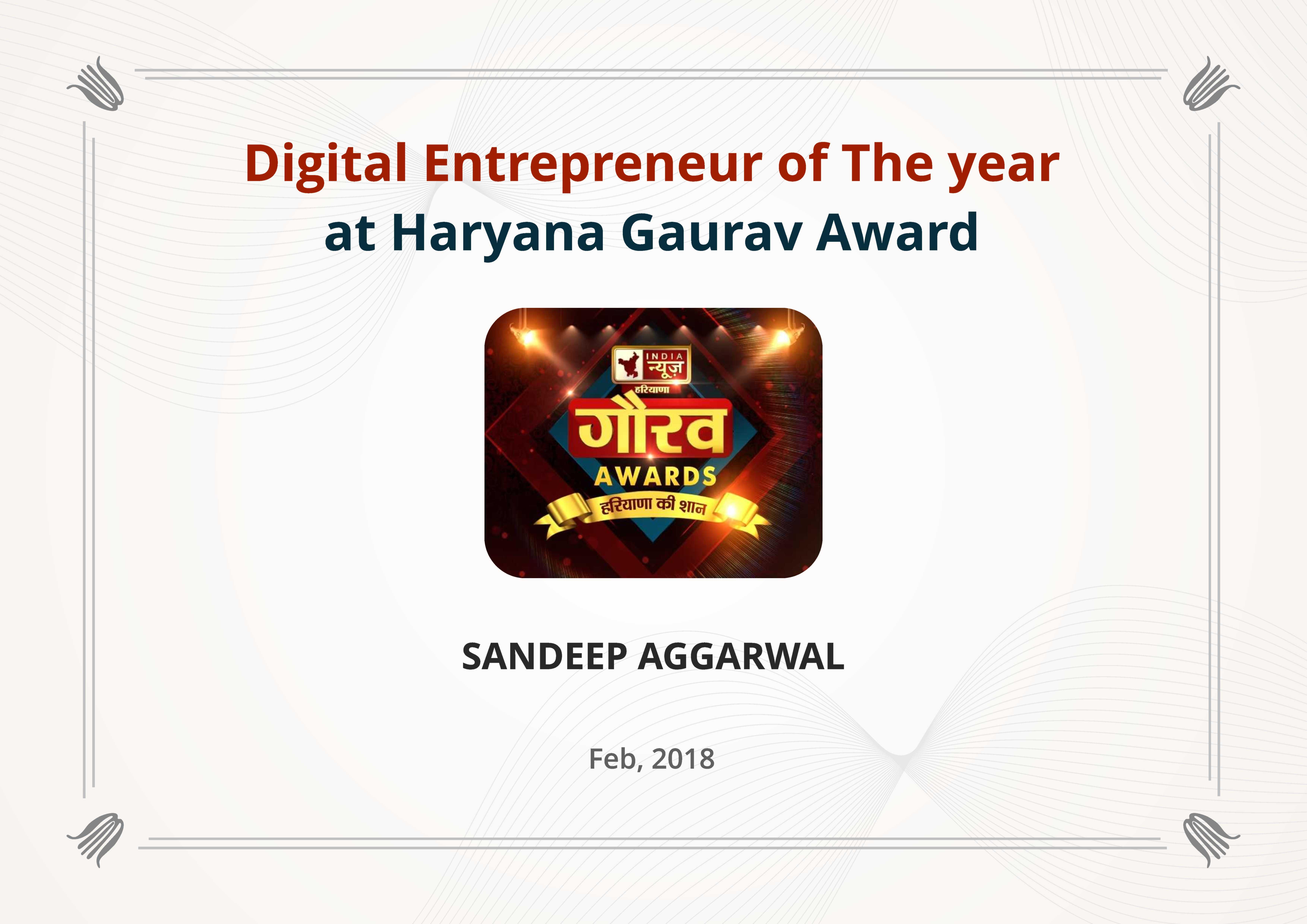 Haryana Gaurav Award