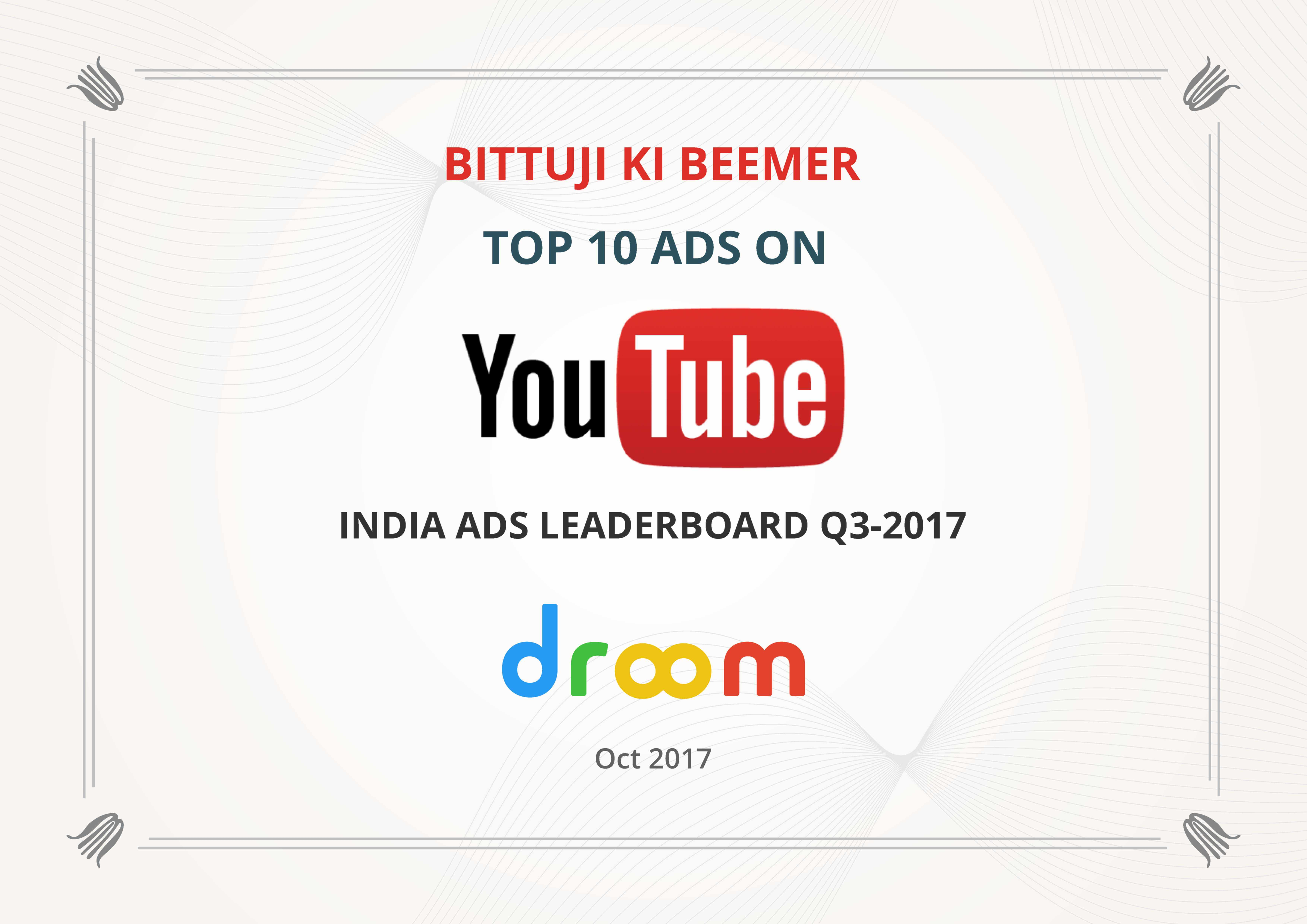 YouTube India Ads leaderboard Q3-2017