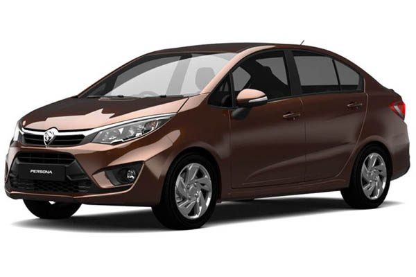Used Proton Persona Car Price in Malaysia, Second Hand Car Valuation